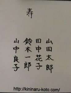 IMG_別紙