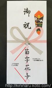 IMG_苗字花子